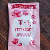 美咲,10ml,小袋
