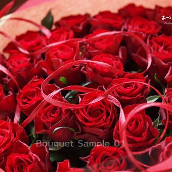 花束サンプル、予算でおまかせ花束 12600円、アマダ+